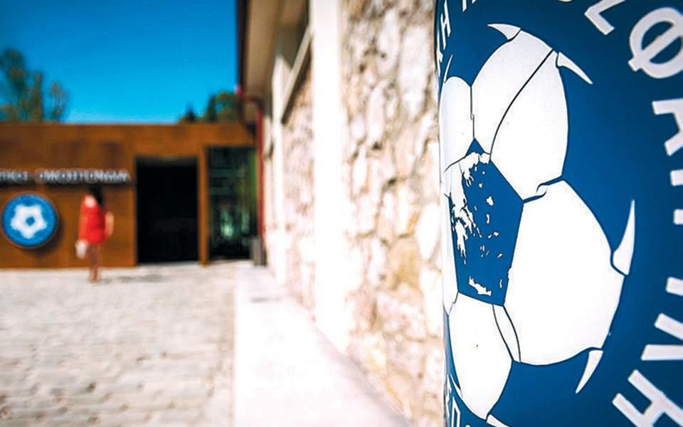 Πώς, κατά την ΕΠΟ, επήλθε το «κραχ» και τα «θέλω» των FIFA/UEFA | Αθλητισμός