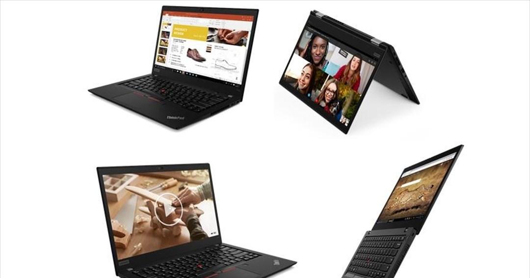 Η Lenovo ανακοίνωσε το ανανεωμένο χαρτοφυλάκιο των φορητών υπολογιστών ThinkPad