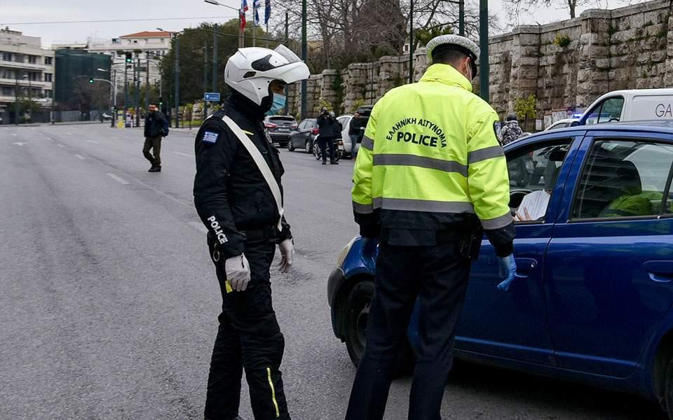 Ερευνα για διασπορά ψευδών ειδήσεων περί άρσης των μέτρων διέταξε η Εισαγγελία | Ελλάδα