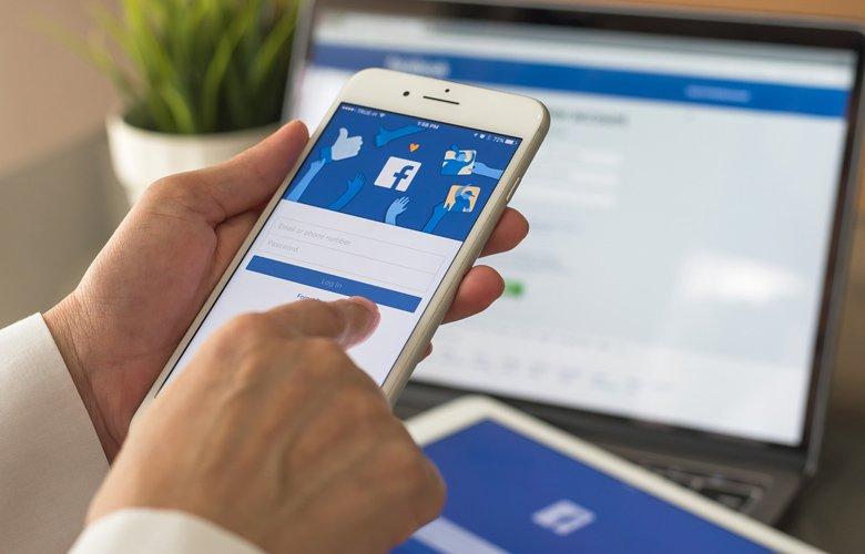 Η νέα εφαρμογή chat για ζευγάρια του Facebook – News.gr