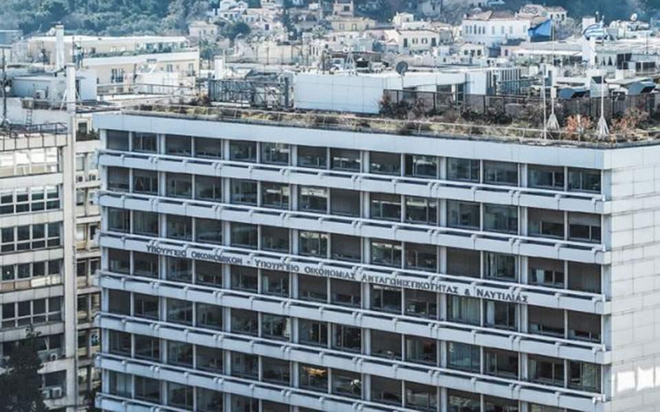 Επιδότηση μισθού εργαζομένων για να ανακοπεί το κύμα απολύσεων | Ελληνική Οικονομία
