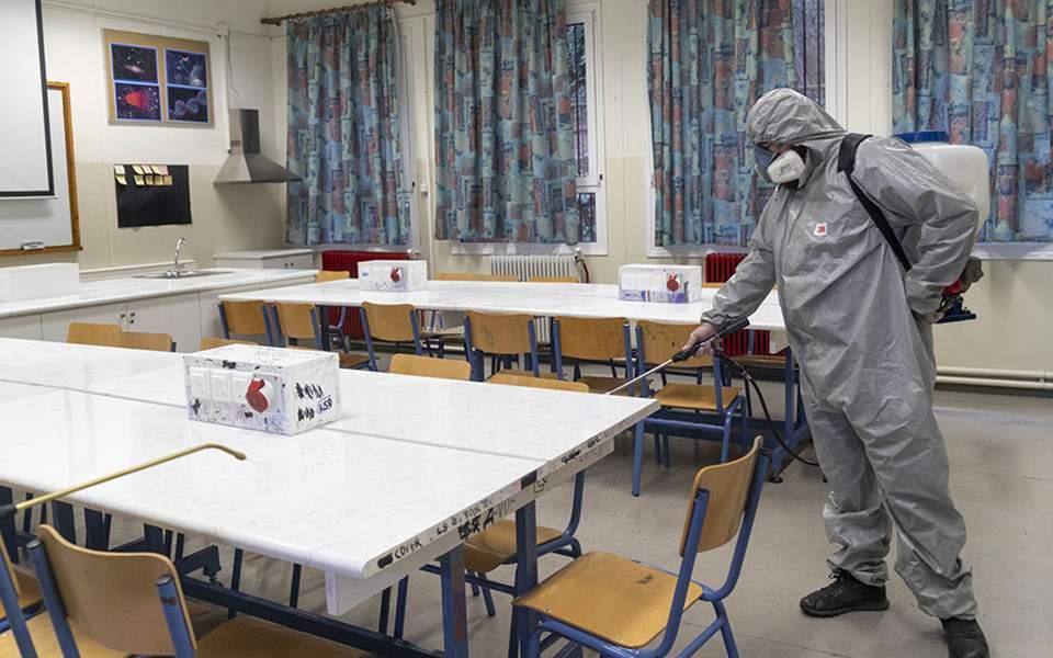 Στο τραπέζι η υποχρεωτική χρήση μάσκας στα σχολεία | Ελλάδα