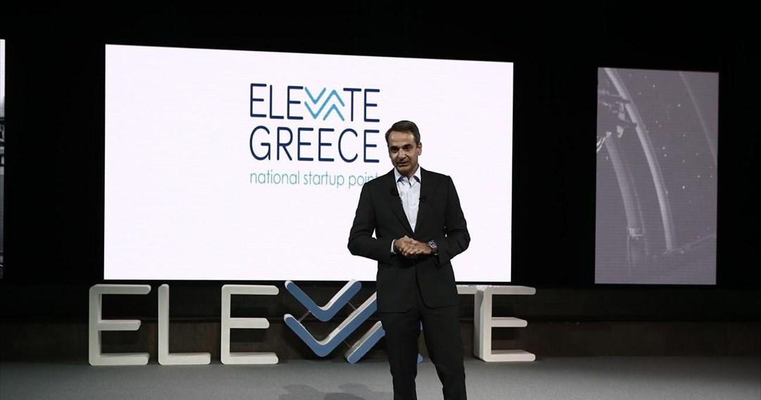 Η Ελλάδα μπαίνει στο χάρτη της παγκόσμιας τεχνολογίας και καινοτομίας