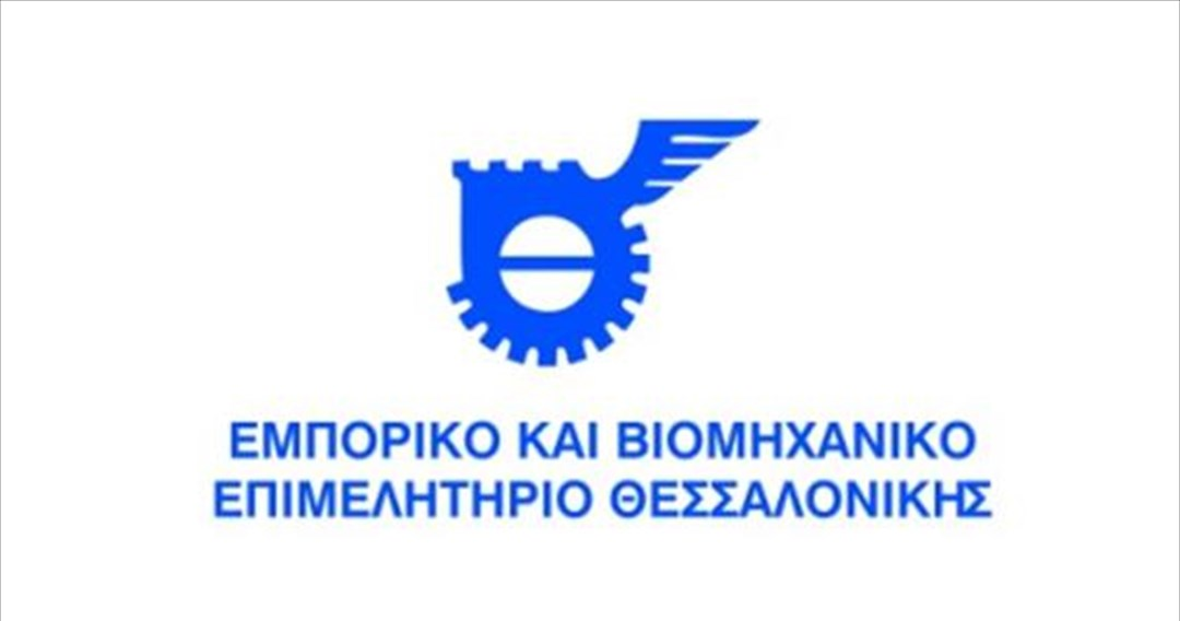 Πρόταση ΕΒΕΘ για παράταση επενδυτικών προτάσεων στον Αναπτυξιακό Νόμο