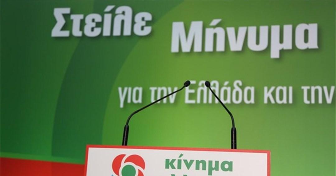 «Σώστε» το τμήμα Ελληνικών σπουδών στην Πολιτεία της Βικτόρια