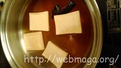高野豆腐レシピ