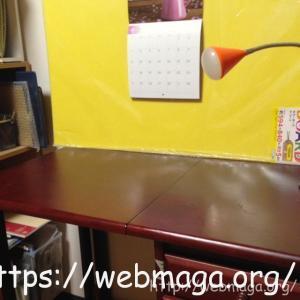 机の上 片付け方