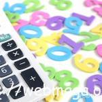 家計の節約のコツはお金とモノをコントロールするマインドセットから始まる