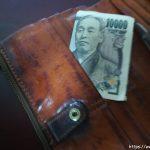 「お金がない」悩みは、生活のだらしなさのせい?まずは、お金を整えてみよう!