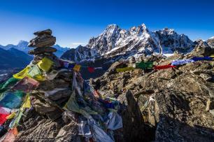 Sagarmatha National Park (Nepal)
