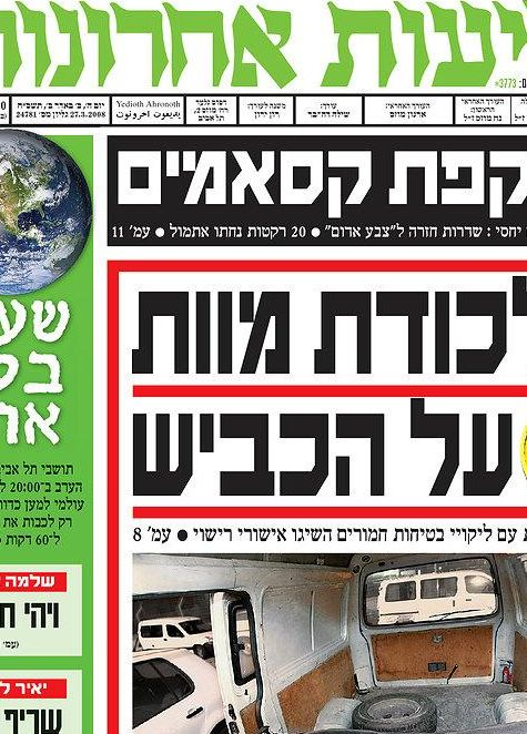 Capa do Yedioth Ahronoth, de Tel-Aviv
