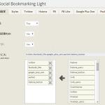 WordPressのSNSボタンプラグイン「WP Social Bookmarking Light」の使い方