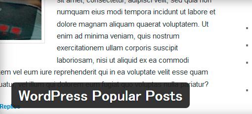 WordPressPopularPosts