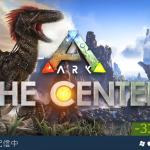 【Steam】ゲームオブザイヤー「ウィッチャー3」、恐竜がいる世界でサバイバル「ARK: Survival Evolved」がセール中