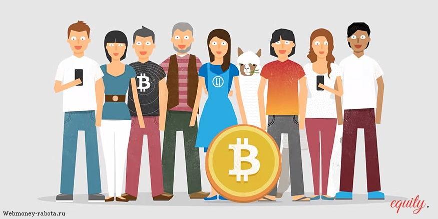 trgovac bitcoinima istina ili laž bitcoin nl ulaganje