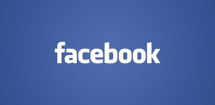 Facebook COO David Ebersman Sold $43 Million Facebook Shares
