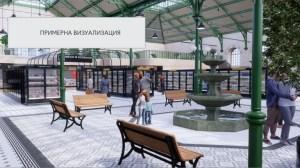 Kaufland инвестира 50 милиона лева в залите, но няма да ги брандира.