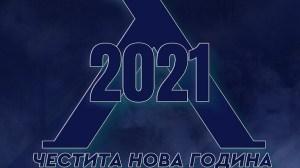 Левски: Май 2021 г. донесе щастливи моменти с любимия ви клуб