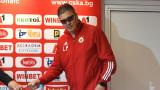ЦСКА: Безусловна подкрепа за Любо Пенев!  Най-доброто тепърва предстои
