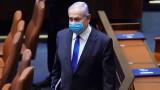 The trial against Netanyahu begins