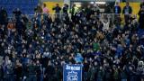 Balance sheet: Levski's fans raised BGN 100,000 a day