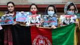 ООН обвинява талибаните в отношението им към жените