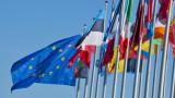 Европейската комисия планира консултации по Северния поток 2 с държавите -членки и Украйна