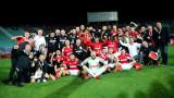 ЦСКА в Лигата на конференциите (пълен състав)