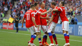 Русия - мечтата за трофеи изглежда невъзможна