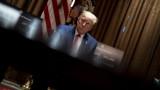 Тръмп информира Русия, че те напускат
