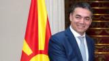 R.S.  Македония: нашият случай ще покаже дали Западните Балкани могат да се доверят на ЕС