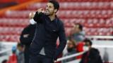 Галас: Арсенал допусна грешка с Микел Артета