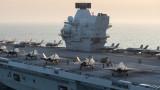 Gunboat Diplomacy - британски самолетоносач с послание към Китай