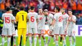 Холандия победи Северна Македония с 3: 0