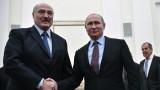Русия обещава да защити Беларус от санкциите на ЕС