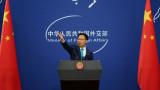 Китай: Санкциите на САЩ срещу Русия са хегемония, на която трябва да се съпротивлява