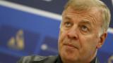 Нов спонсор от чужбина за Левски ще инвестира до 3 милиона евро на сезон