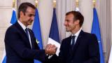 Мицотакис: Пактът между Гърция и Франция предпазва от агресия, знаем кой заплашва в Средиземноморието
