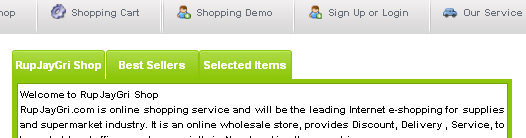 tab for the homepage at eshopping