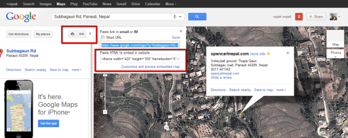 Google map at the opencart store