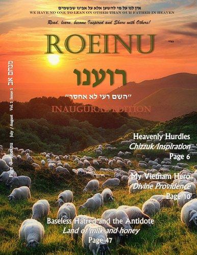 Roeinu Magazine