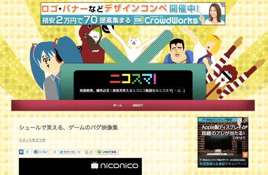 nicosm_site