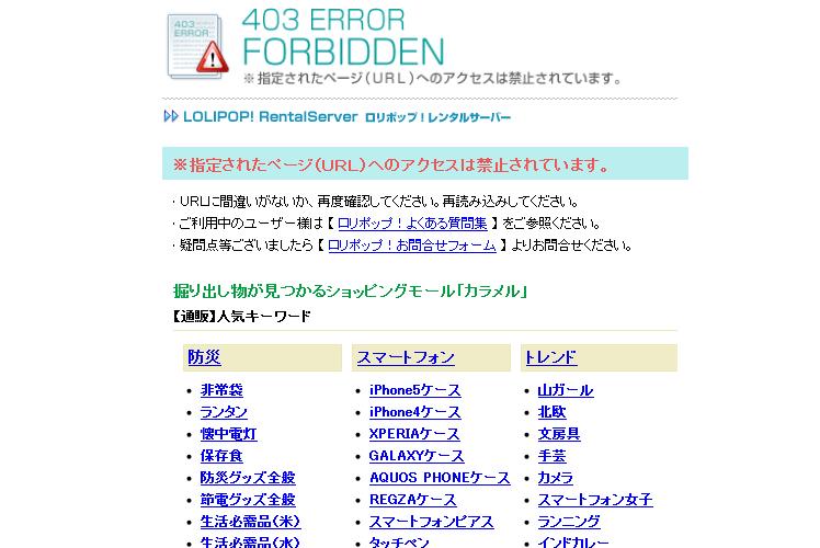 urayasu003