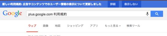 google_plus00