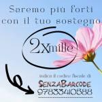 Associazione culturale SenzaBarcode