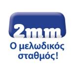 2MM Radio