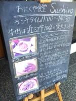 【名古屋】高速1時間、距離80km【長浜・黒壁スクエア】のおすすめスポット!