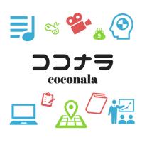 【ココナラ】出品者ランクを1回の取引でゴールドにする方法!