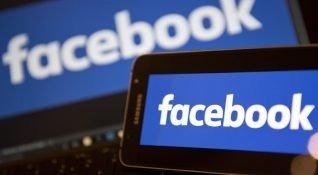 Facebook API değişikliğine devam ediyor