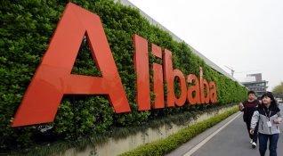 Alibaba, e-ticaret platformu Trendyol'a yatırım yaptı
